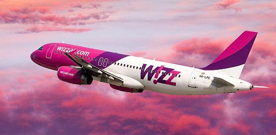 Wizz Air samoletni bileti
