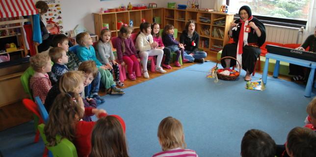 Детска градина в София