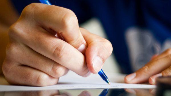 Регистрация на фирма от СКК Делта