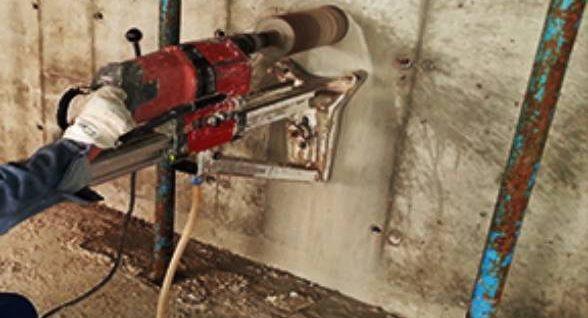 Фирма за направа на отвор в бетон